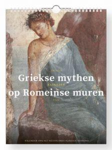 Cover IMAGO 2022 Griekse mythen op Romeinse muren